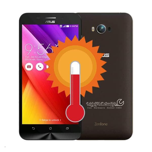 داغ شدن موبایل ایسوس