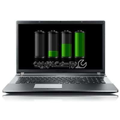 کالیبره کردن باتری لپ تاپ