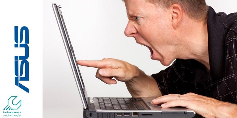 مشکل هنگ کردن لپ تاپ ایسوس