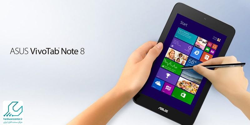 تبلت ویندوزی Asus Vivo Tab Note 8