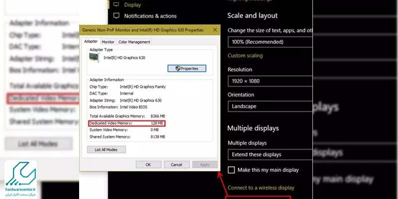 روشهای افزایش حافظه گرافیکی لپ تاپ ایسوس در ویندوز 10